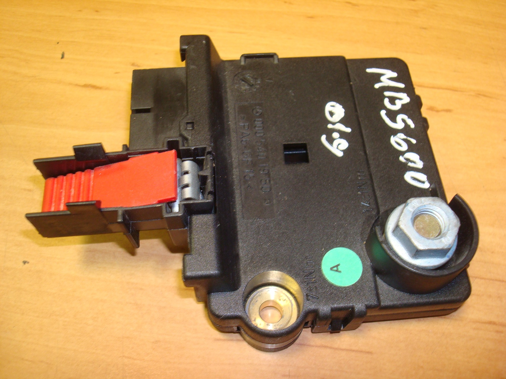 hight resolution of mercedes s class w220 trunk junction fuse box article 0005401950 000 540 19 50