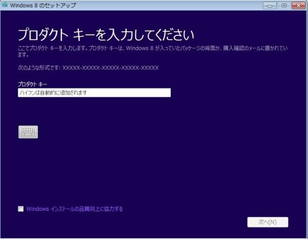 bootcamp_windows82