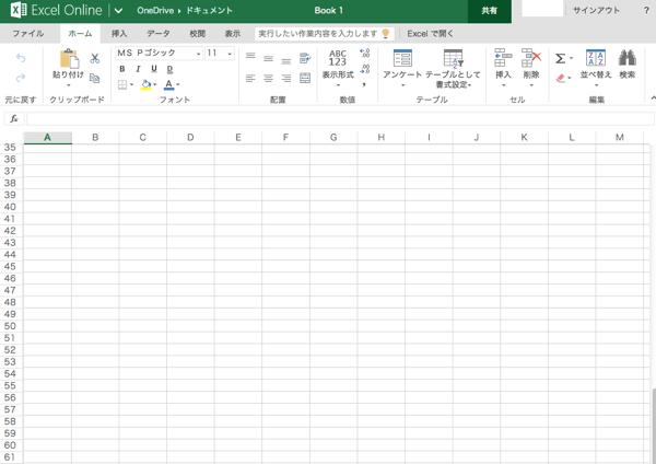 Excel Online
