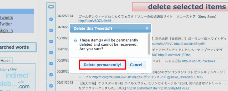 Delete permanentlyを押す