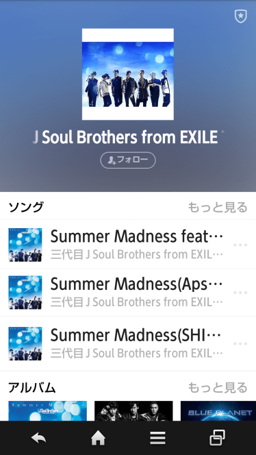 LINE MUSICのJ soul brothers画面