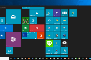Windows10のスタートメニュー