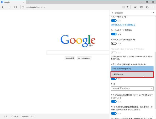 googleedge4