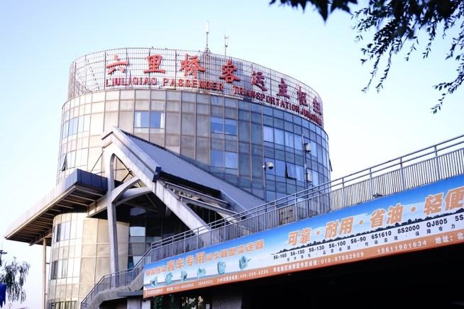 北京のバス停