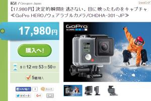 GoPro