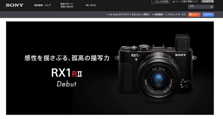 RX1RM2