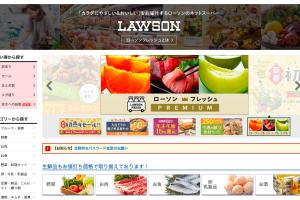 lawson fresh