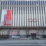 スターバックス錦糸町の福袋行列