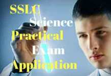 10th Science Practical Exam Notification