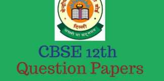 CBSE-12th-Question-Papers-2017