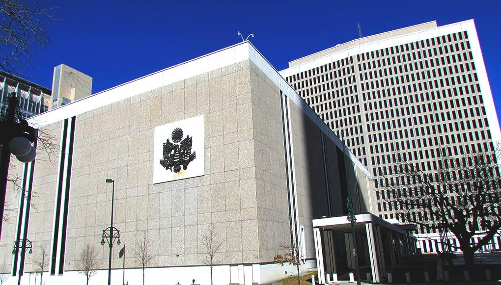 Byron Rogers Federal Building  Denver CO  US