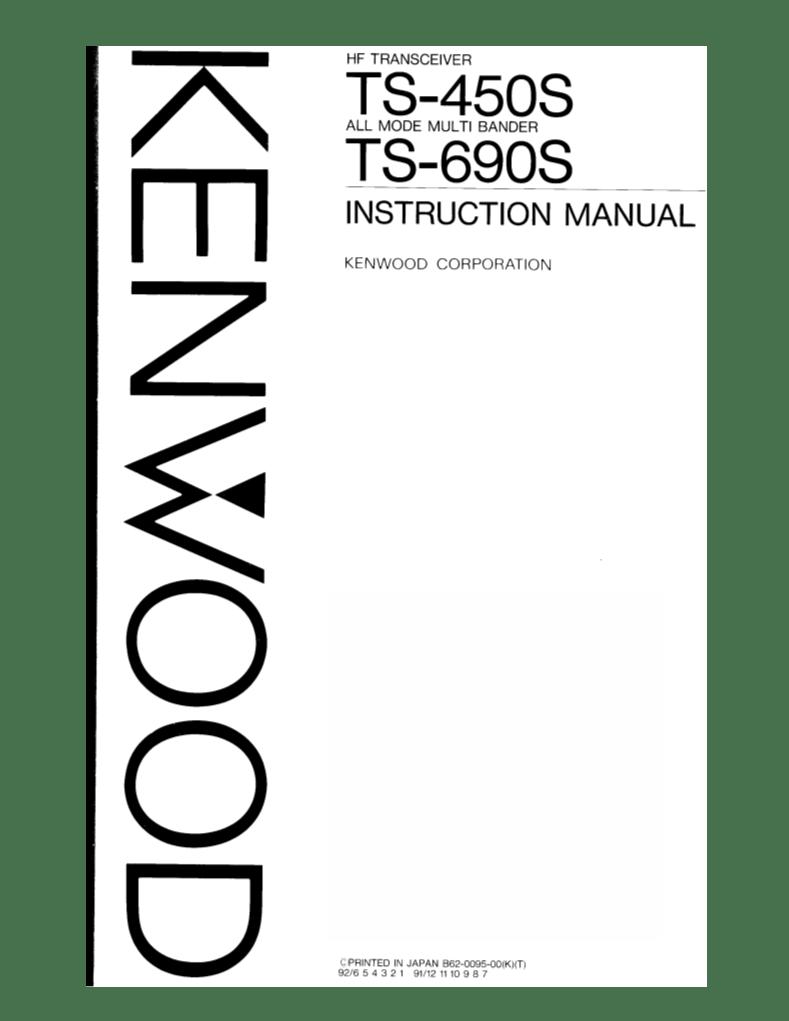 Gebruiksaanwijzing Kenwood Marine Radio TS-450S