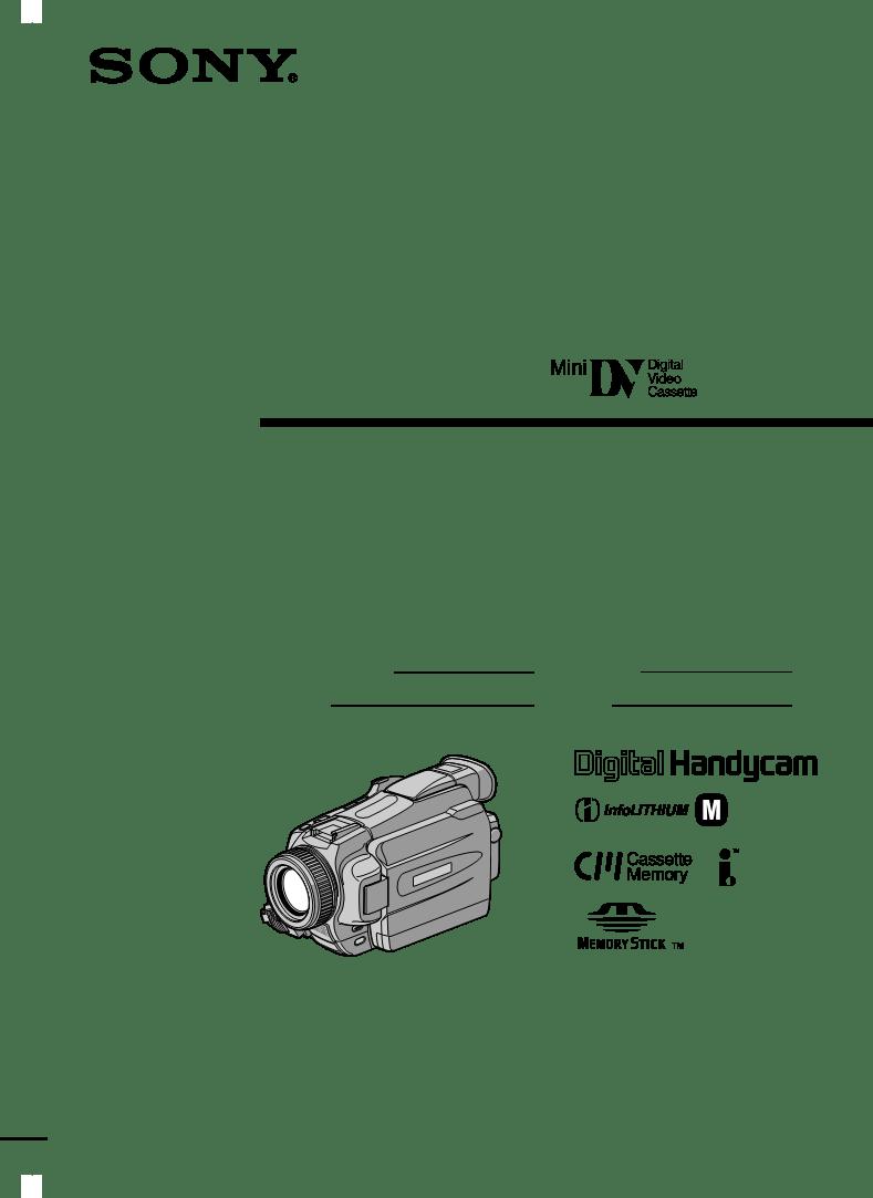 Mode d'emploi Sony DCR-TRV16, DCR-TRV18, DCR-TRV25, DCR