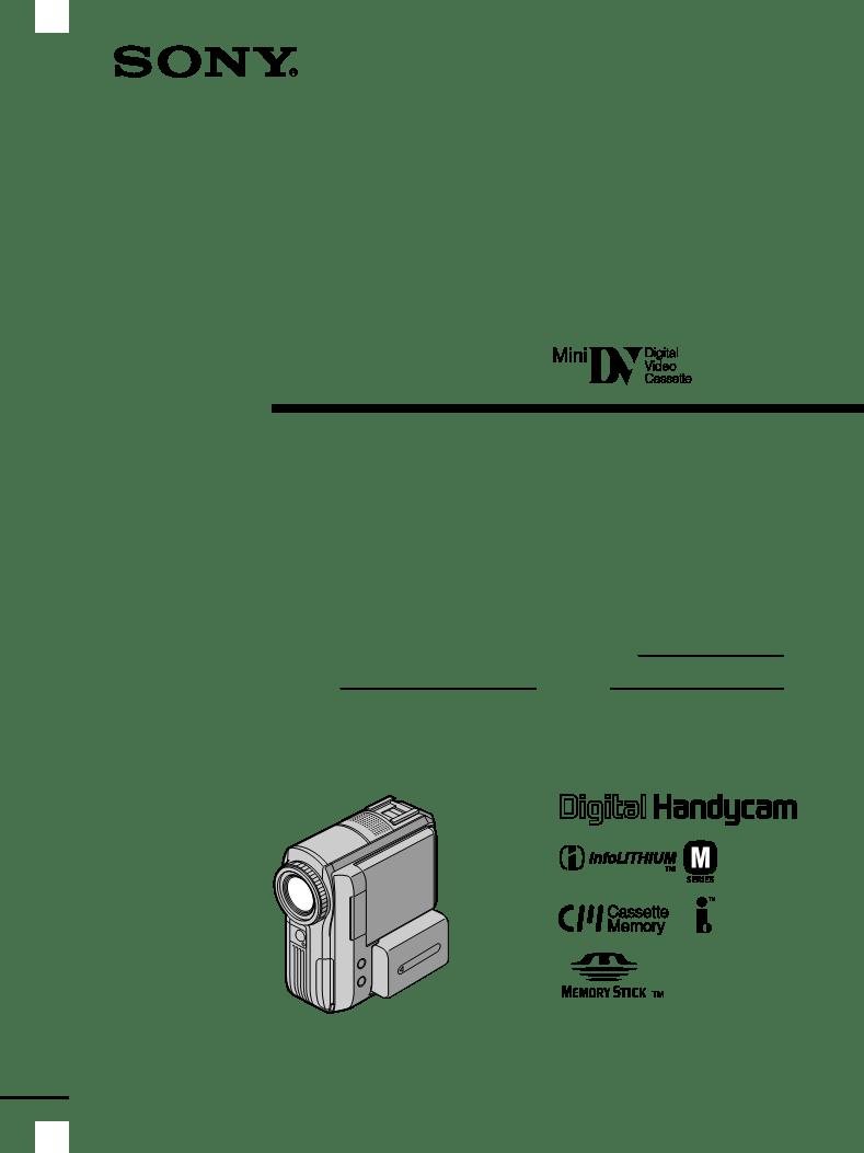 取扱説明書Sony Handycam DCR-PC105 ー Sony Handycam DCR-PC105に関する