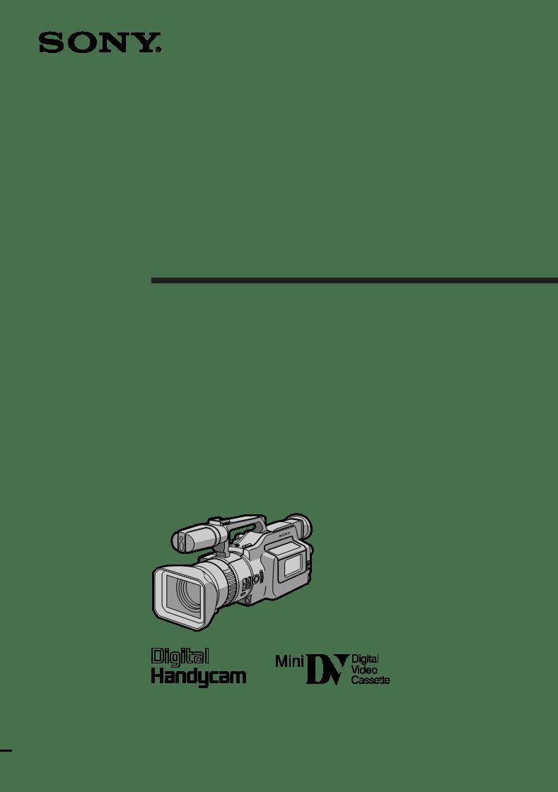 Anwendungsvorschrift Sony DCR-VX1000E