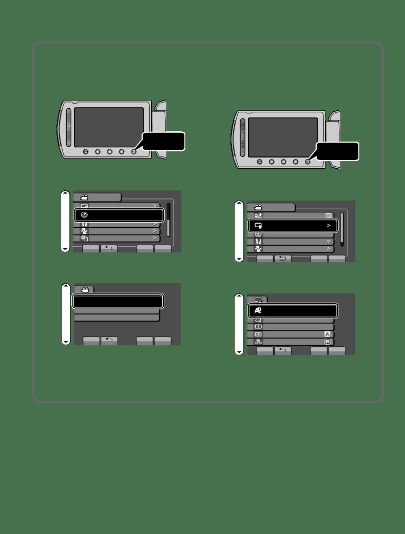 Anwendungsvorschrift JVC Everio GZ-HM300