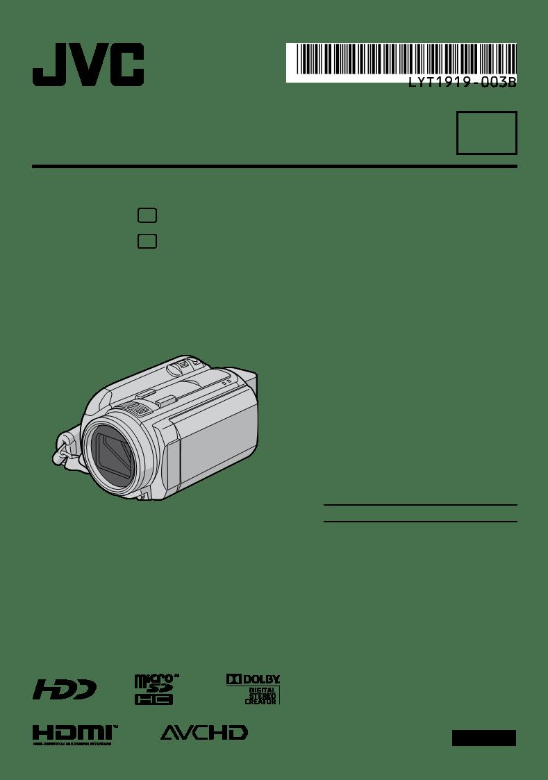 Anwendungsvorschrift JVC Everio GZ-HD30
