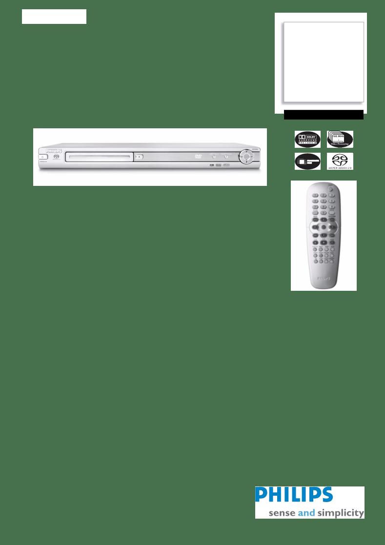 取扱説明書Philips DVP720SA ー Philips DVP720SAに関する説明書、サービス説明書、設定