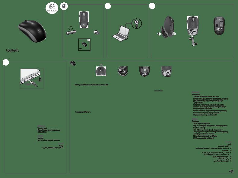 取扱説明書Logitech M215 ー Logitech M215に関する説明書、サービス説明書、設定および仕様