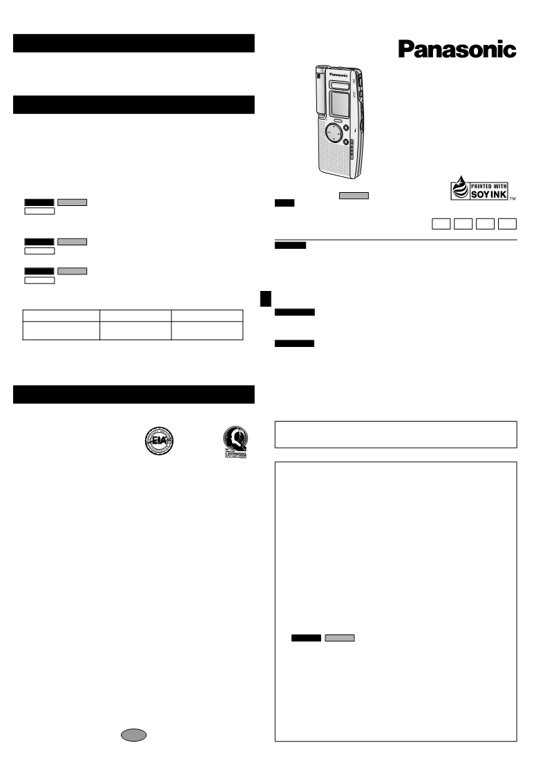 Anwendungsvorschrift Panasonic RR-US321