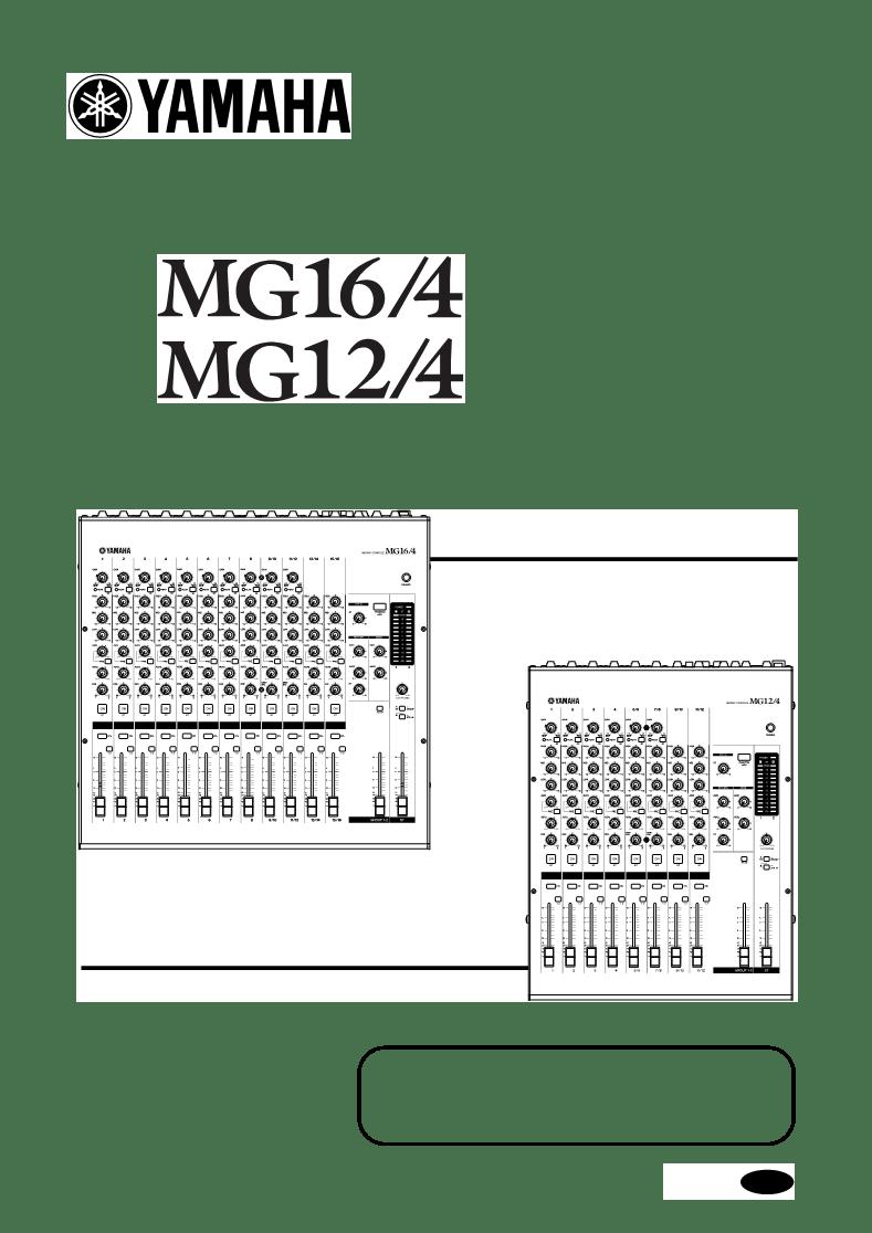 取扱説明書Yamaha MG16/4 ー Yamaha MG16/4に関する説明書、サービス説明書、設定および仕様