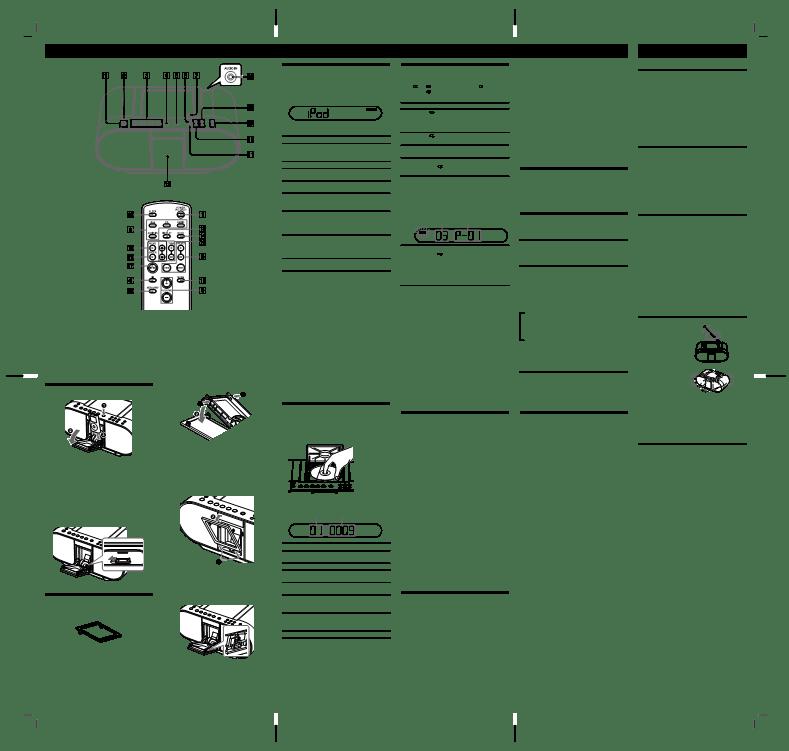 Mode d'emploi Sony Dock/Radio/Cd Player Boombox