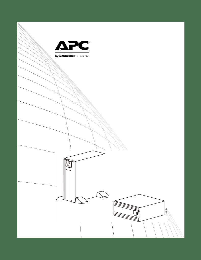Apc Smart Ups 2200 Rack Mount Manual