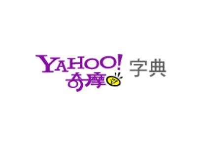 yahoo dictionary  UserLogosorg