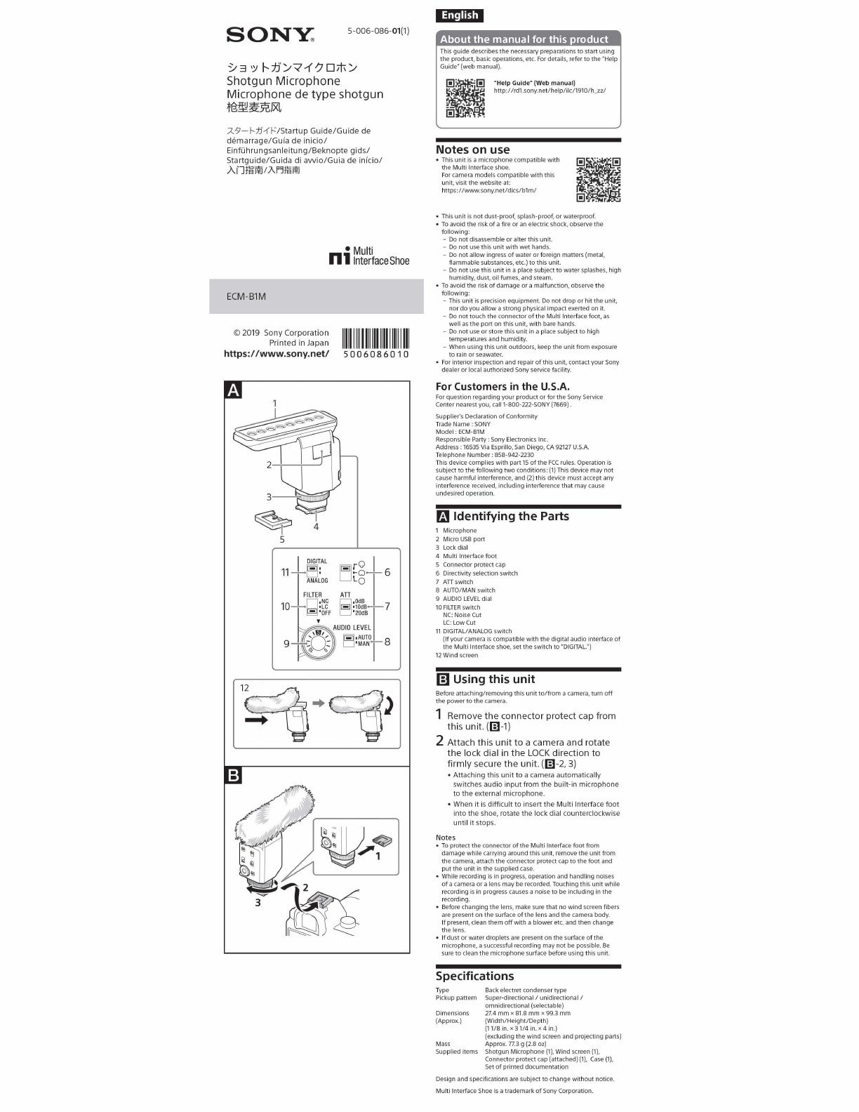 Sony ECM-B1M user manual (22 pages)