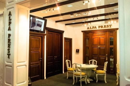 showroom-afumati-5