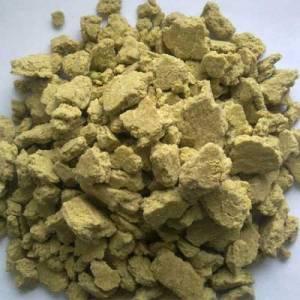 Жмых подсолнечный Жмых подсолнечный - 40 кг/меш