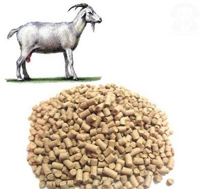 Комбикорм для коз цена – купить комбикорм для коз оптом цена