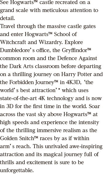 Harry Potter and the Forbidden Journey™ in 4K3D