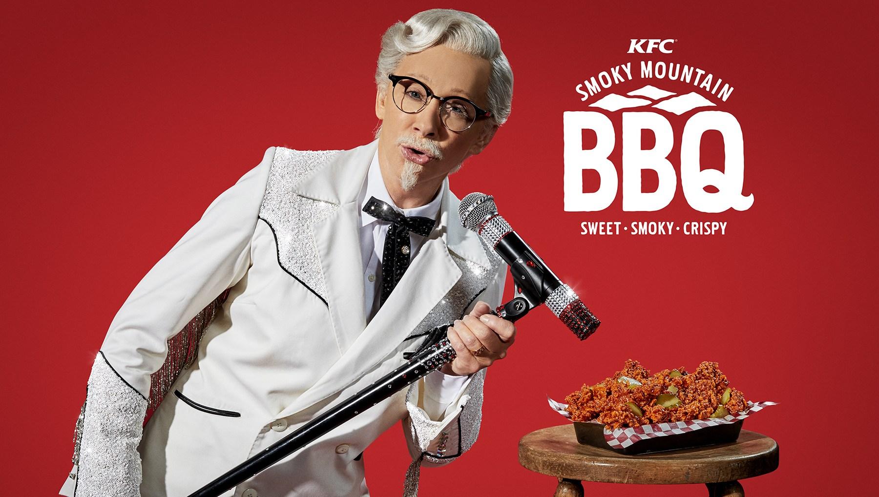 Reba McEntire KFC