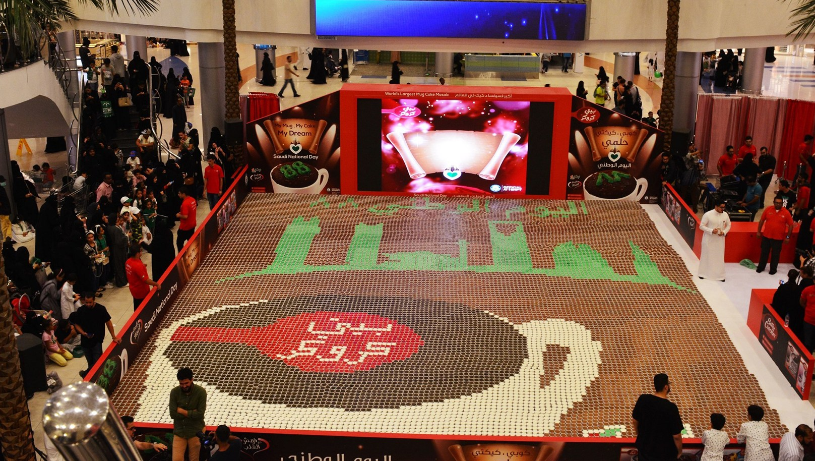 Betty Crocker Sets New Guinness World Record for Largest Mosaic Made With Mug Cakes