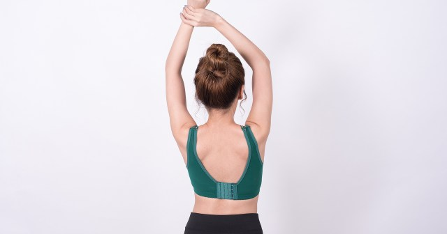 7 of the Best Back-Smoothing Bras You'll Actually Love Wearing.jpg