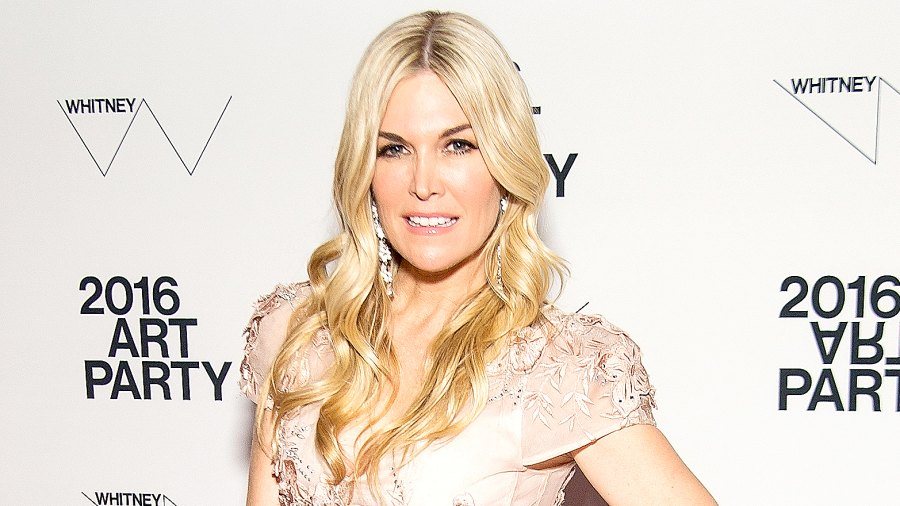 Tinsley Mortimer attends the 2016 Whitney Art Party at The Whitney Museum of American Art on November 15, 2016 in New York City.