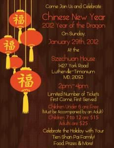 2012 Chinese New Year flyer created by Katie Jakubowski