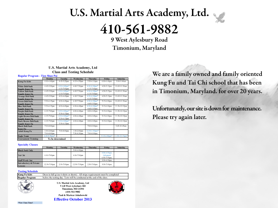 US Martial Arts Academy, Ltd. Maintenance Page with the Fall 2013 Schedule
