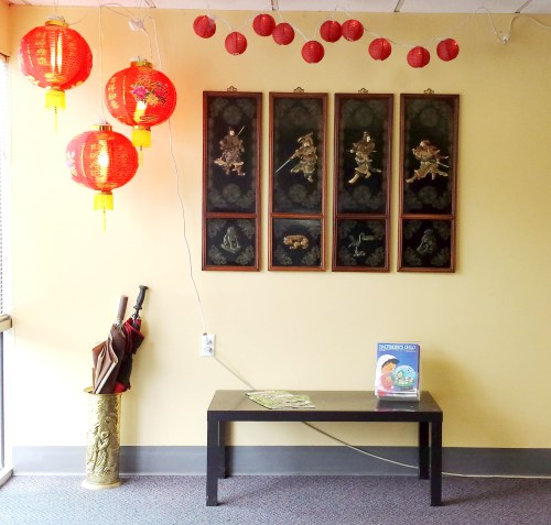 Happy Chinese New Year from US Martial Arts Academy, Ltd! TImonium, Maryland.