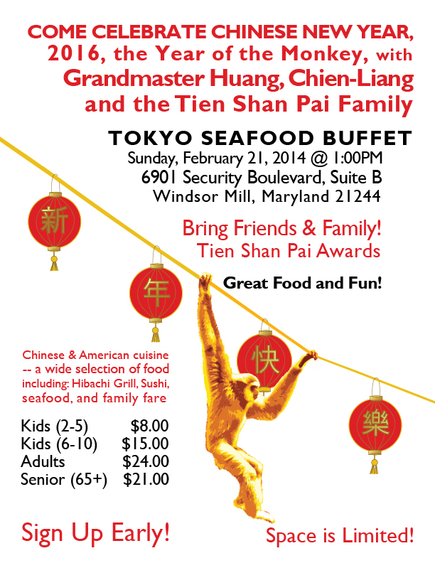 Chinese New Year flyer for lunch at the Tokyo Seafood Buffet, Feb 21, 2106