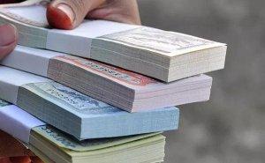 दशैका लागी आजबाट नयाँ नोट बितरण