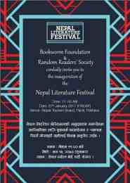 पोखरामा छैटौैं नेपाल साहित्य महोत्सव हुँदै