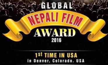 ग्लोबल नेपाली फिल्म अवार्ड प्रदान