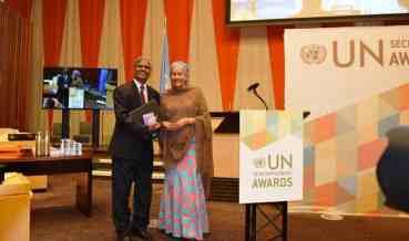 नेपाली नागरिक यादवलाई संयुक्त राष्ट्रसंघको प्रतिष्ठित अवार्ड