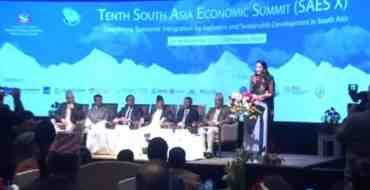 दक्षिण एसियाली आर्थिक सम्मेलन सुरु