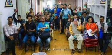 पोखरामा अन्तरास्ट्रिय पुस्तक दिवस मनाइयो (फोटो फिचर)