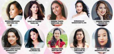 मिस नेपाल नर्थ अमेरिकाका अन्तिम २० प्रतियोगी छनौट