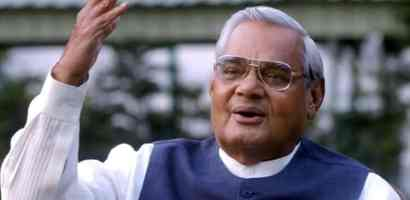 भारतका पूर्वप्रधानमन्त्री वाजपेयीको निधन
