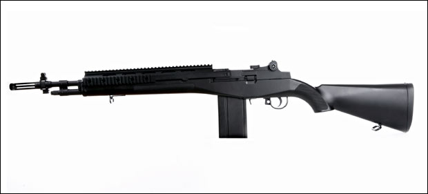 M14 marksman rifle.